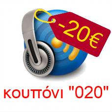 Ετήσια χρέωση 49€!