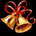 Christmas pack 1 (χρήστες)